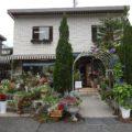 Lake Side Garden & Cafe